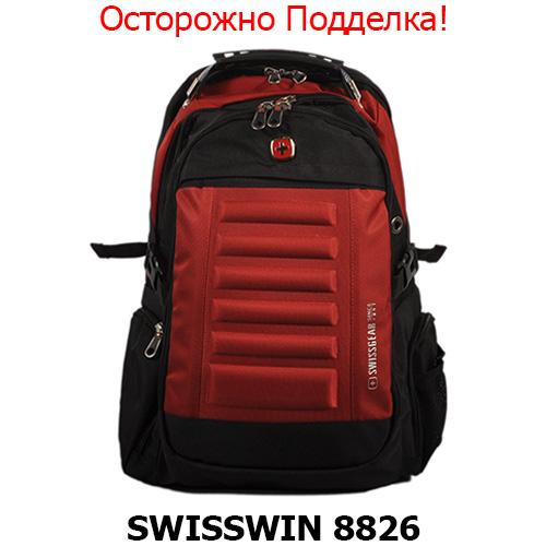 Купить рюкзак swisswin в интернет магазине недорого рюкзак lego winks